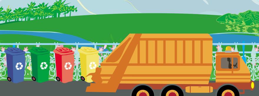 廃棄物の埋め立て処分を行うために必要とされている最終処分場についてのサイトです。